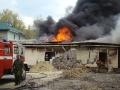 Огонь над крышей