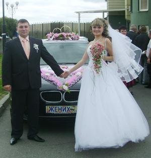 сайт бесплатных знакомств для инвалидов украина