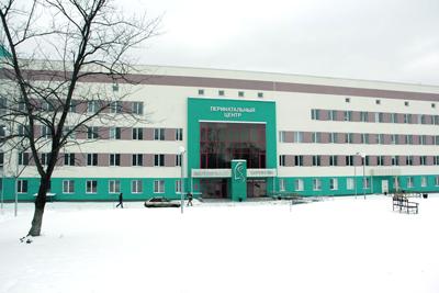 Перинатальный-центр