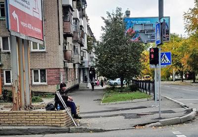Donetsk2--14sm-cvet