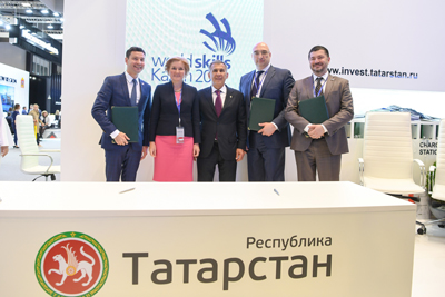 WorldSkills-Kazan-2019
