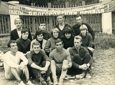 Демин-Анатолий-----1967-год
