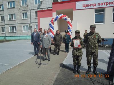 Открытие-Центра-патриотичес