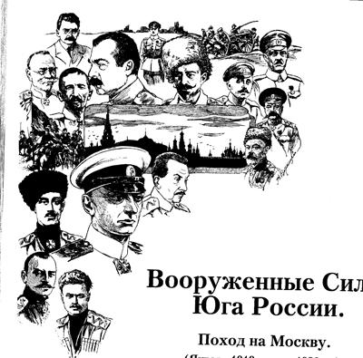 Евсюков