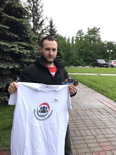 Андрей-Морозов-